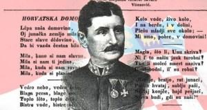 Croatia's National Anthem (Lijepa naša domovino)
