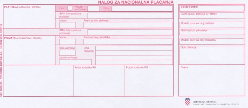 "Croatian bill payment slip called ""uplatnica"""