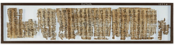 Tale of the Eloquent Peasant Papyrus