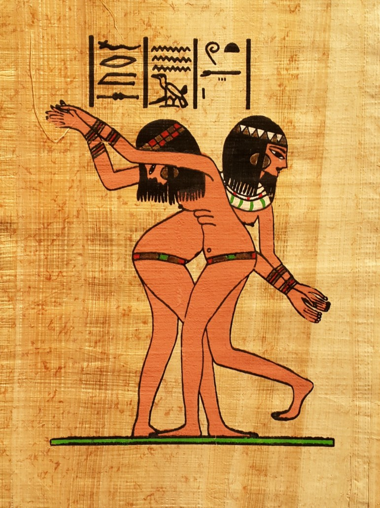Egyptian Papyrus Art: Dancers