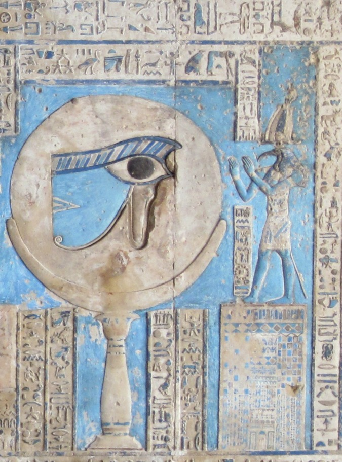 Egyptian God Thoth before the Lunar Disk at Dendera Temple
