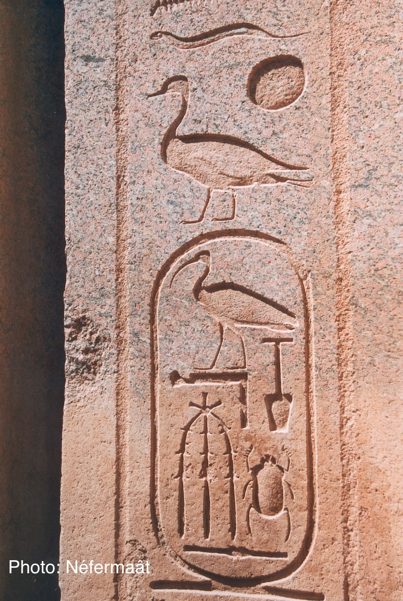Ancient Egyptian Magic - Cartouche