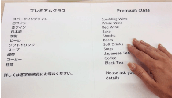 Braille menu on board