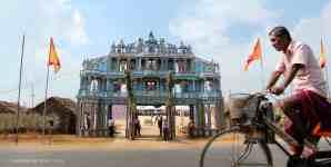 Hindo Temple, Jaffna