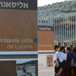 La Necrópolis judía de Lucena