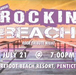 3rd Annual Rockin the Beach – Penticton