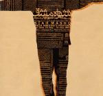 Siah Mashq, exposición de carteles de Rez Abedini, 2004.
