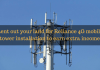 reliance jio 4g tower