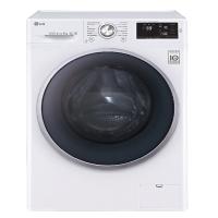Lg Electronics F 14u2 Vdn1h Test Im August 2020 9kg Waschmaschine Vergleichstest