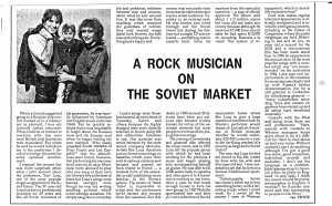 Yuri Loza - Rock Musician on the Soviet Market - Ian Pryde June 1992