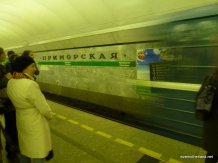 The train arrives to whisk me away (Primorskaya).