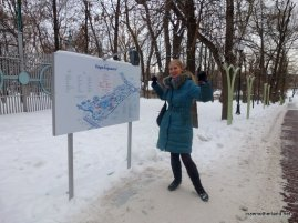 Whoo-hoo!! We finally made it to Gorky Park!!
