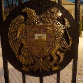 The Armenian Embassy.