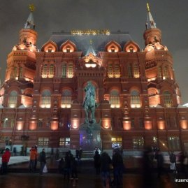 Moscow's a different kind of beautiful to St Petersburg.