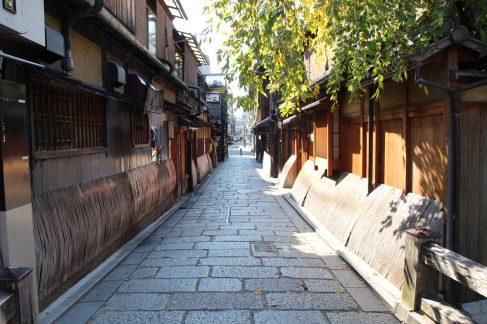 kyoto-quartier-gion-1