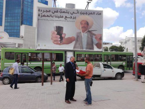 Sondage auprès des passants au centre-ville de Béja