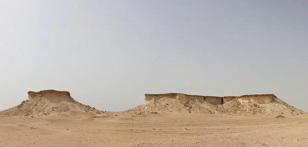 Qatar Zekreet