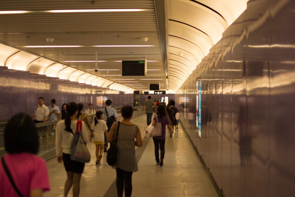 Hong Kong Central Metro