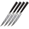 Ginsu Gourmet Chikara Series Forged 4-Piece Steak Knives Set