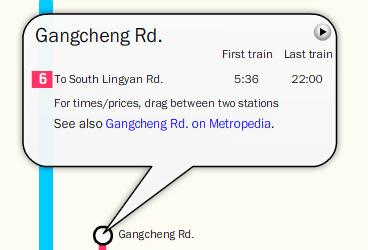 gangcheng