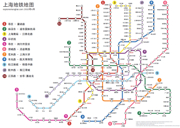 Guangzhou Subway Map 2017.Updated Shanghai Pdf Metro Map The Explore Blog