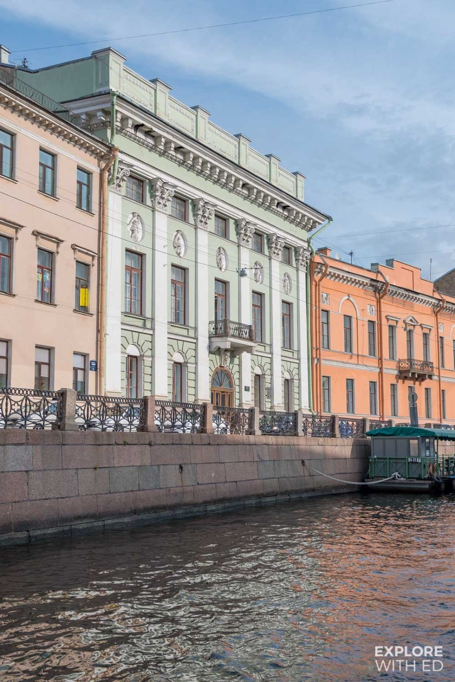 Former Mansion Houses of nobility in Saint Petersburg