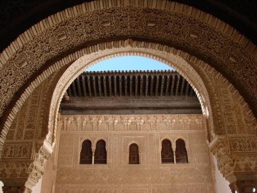 Stucco work, Palacio Nazaries