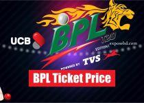 BPL Ticket Price