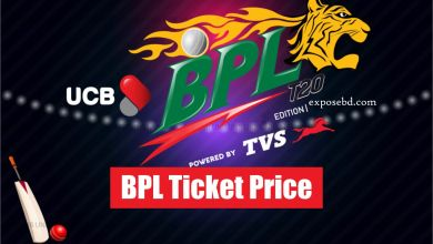 BPL Ticket Price