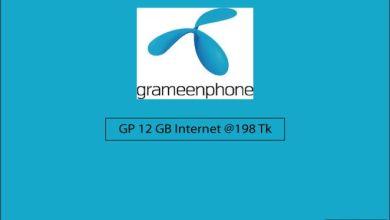 GP 12 GB Offer