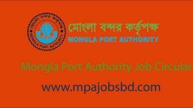 MPA Job Circular