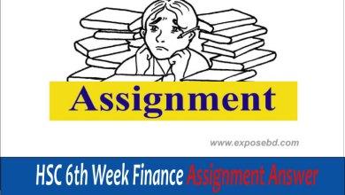 hsc-finance-assignment-answer