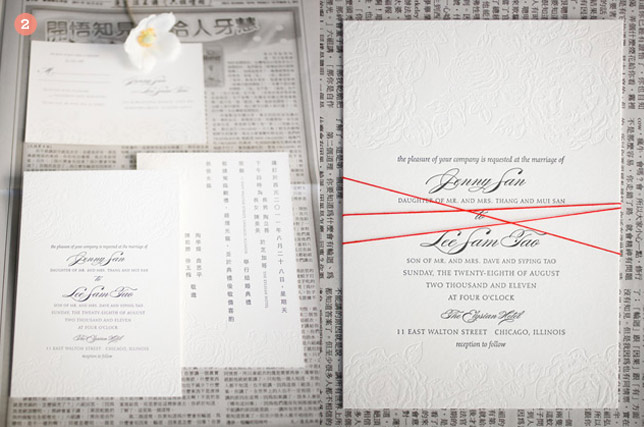 8 Ways To Tie Up Your Invitations