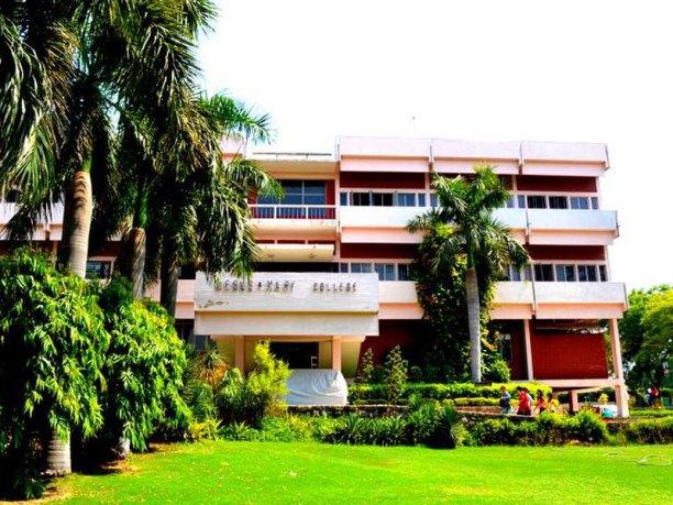 Jesus and Mary College, Delhi