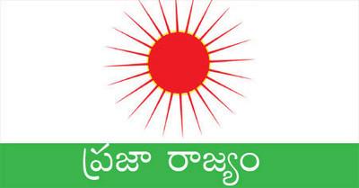 praja-rajyam-flag.jpg