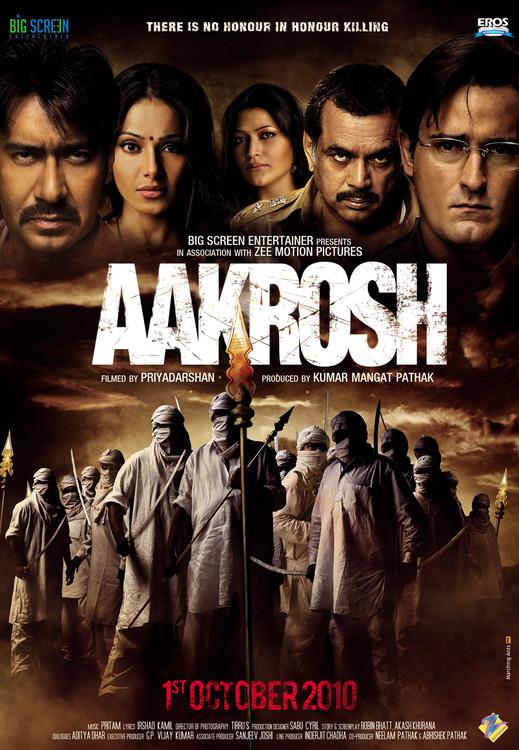 Aakrosh-Pictures-4.jpg