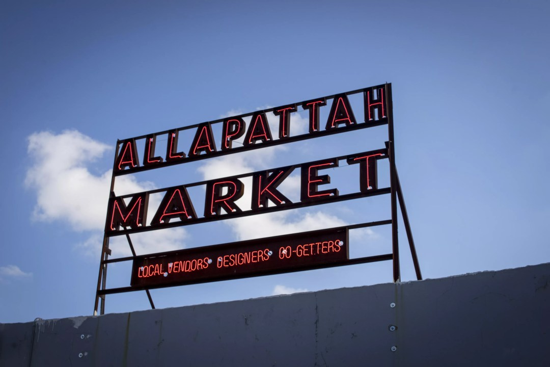 Sign for Allapattah Market in Miami, FL