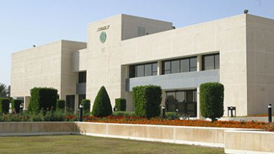 معهد-الادارة-العامة-بالسعودية