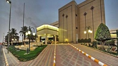 وظائف ادارية بجامعة الملك سعود للرجال والنساء