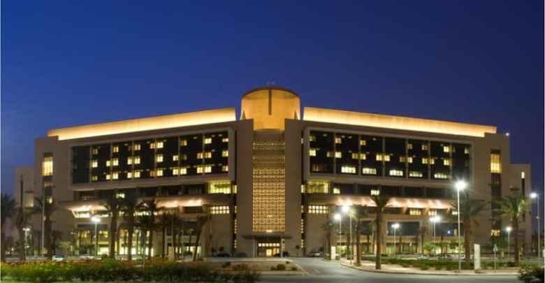 وظائف مستشفى الملك عبدالله الجامعي