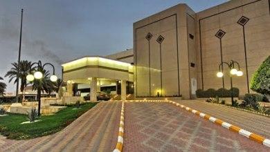 وظائف مدينة الملك عبد العزيز الطبية
