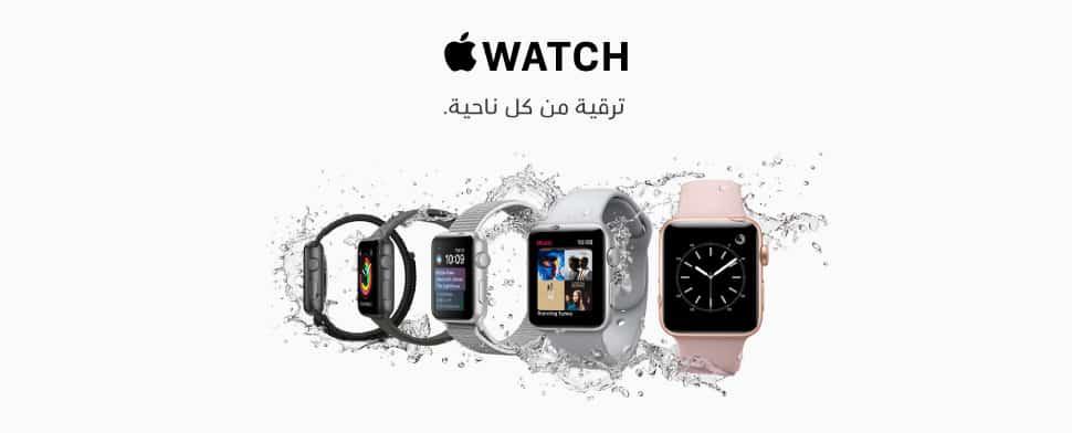 سعرساعات ابل داخل عروض 2018 متجر اكسترا