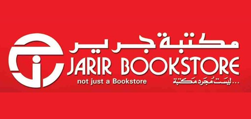 jarir bookstore مكتبة جرير