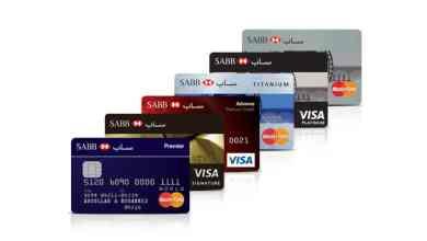 بطاقة ساب الائتمانية