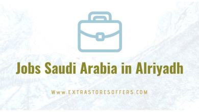 اخر وظائف السعودية اليوم بالرياض