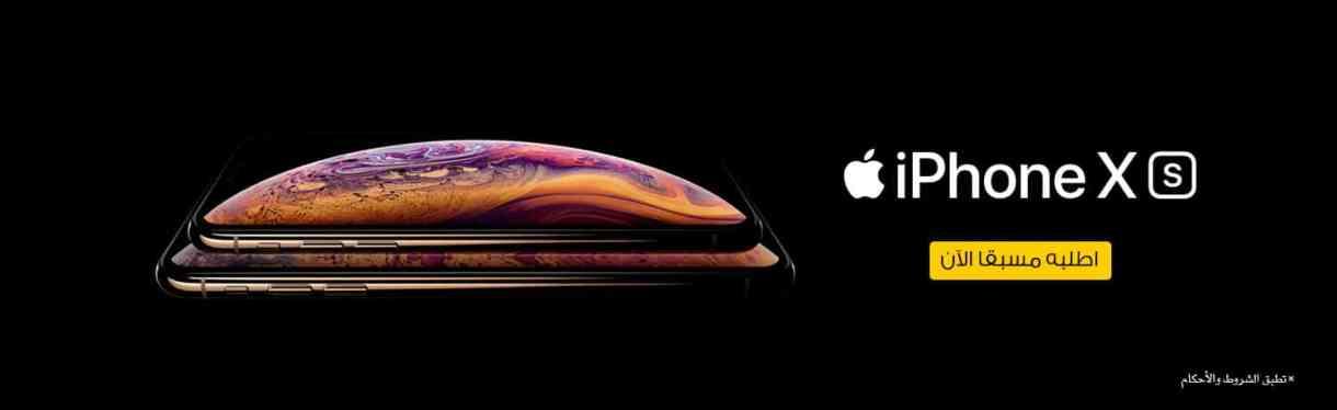 تقسيط جوال IPhone XS