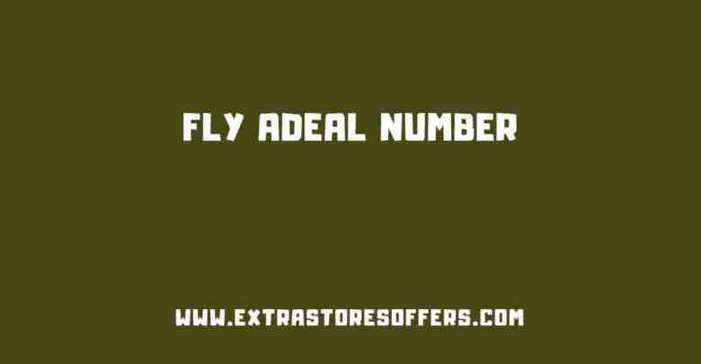رقم طيران اديل
