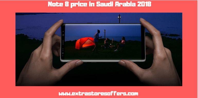 سعر نوت 8 في السعودية 2018 داخل متاجر التسوق