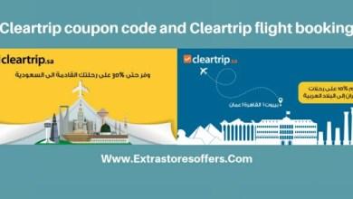 عروض cleartrip sa على الرحلات الدولية والداخلية