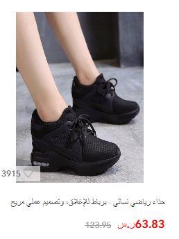 حذاء شيك بالطلاله مميزة من جولي